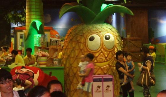 杭州野生动物园+烂苹果乐园亲子休闲二日游