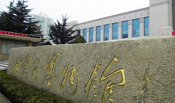 景点甘肃省博物馆甘肃省博物馆