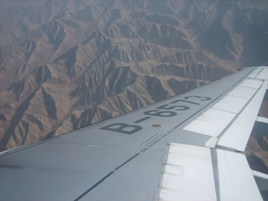 飞机上看到的兰州
