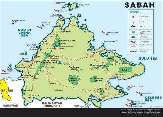 是世界上第三大岛屿