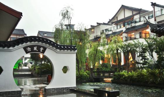 作为重庆重点的大型文化旅游地产项目图片