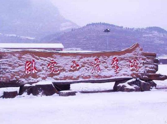 佛山/卧佛山滑雪场